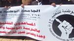 فيديو3: احتجاج أمام وزارة التربية للمساعدين التقنين والإداريين 2 مارس