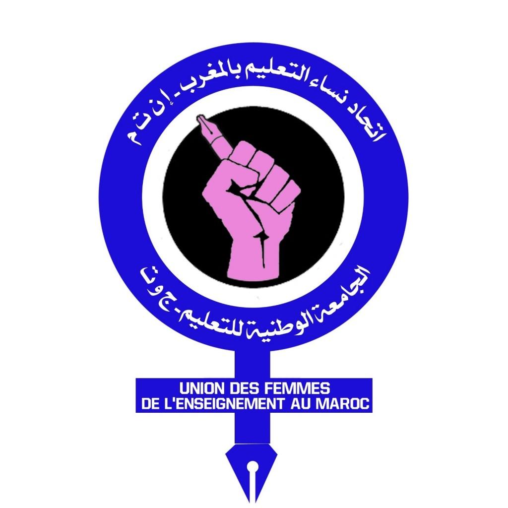 logo-ufem