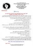 مراكش آسفي: FNE والأكاديمية يتدارسان عدة قضايا