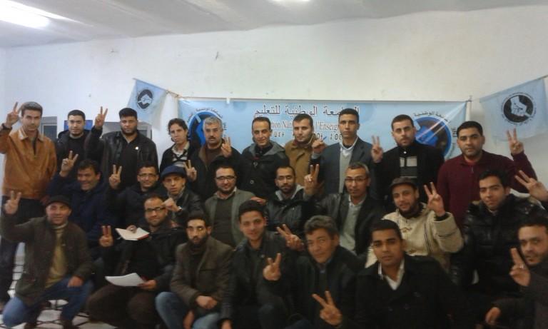 شفشاون: إبراهيم طالبي كاتب عام إقليمي للجامعة FNE
