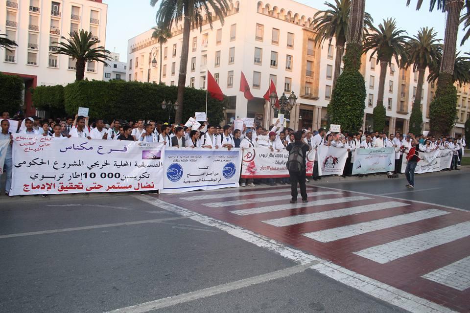 photos-protestation-10000-cadres-pedagogiques (3)