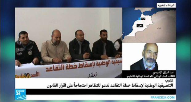 الإدريسي على فرانس24 حول التقاعد في المغرب، فيديو