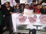 بلاغ لجنة المتابعة لإيقاف مصادرة مقر أوط م