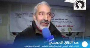 فيديو: تصريح لهسبريس من الإدريسي عبد الرزاق 23 فبراير 2017