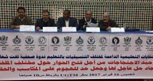 التصريح الصحفي للنقابات التعليمية الخمس الخميس 16 فبراير 2017 بالرباط FNE-CDT-FDT-UGTM-UNTM