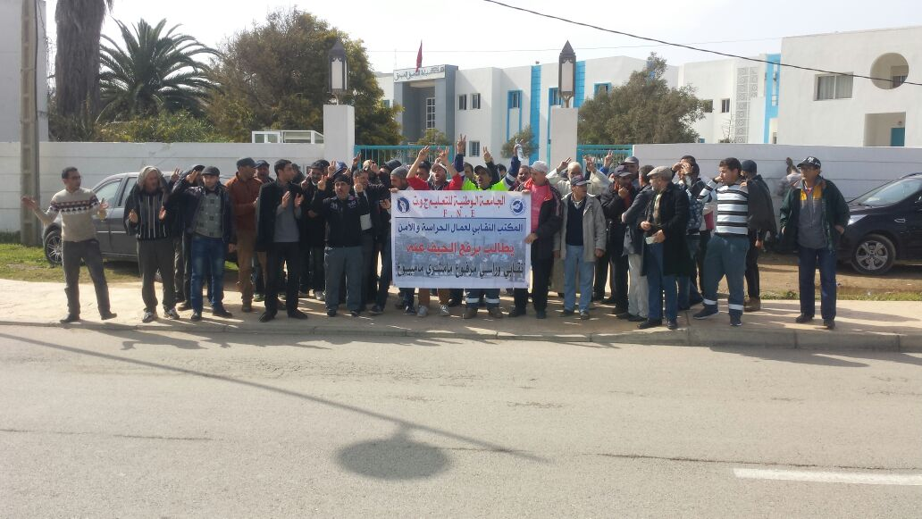 fne-securite-netoyage-madiaq-fnideq-protestation-24-2-2017 (2)