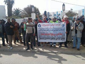 المضيق الفنيدق: احتجاج حراس الأمن الخاص بالمؤسسات التعليمية بالمديرية الإقليمية