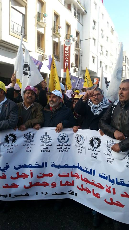 marche-Rabat-19-2-2017 (4)
