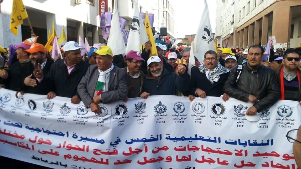 marche-Rabat-19-2-2017 (7)