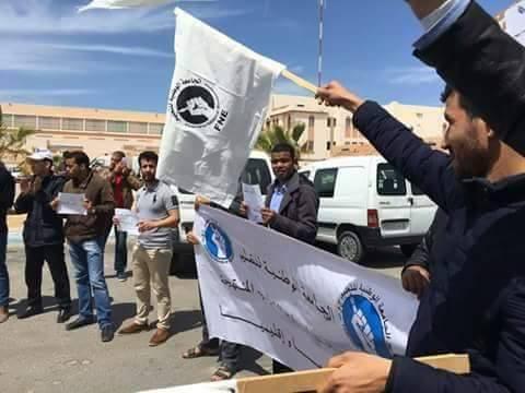 Dakhla-Oued-Eddahab-FNE-Sit-in-23-3-2017 (10)