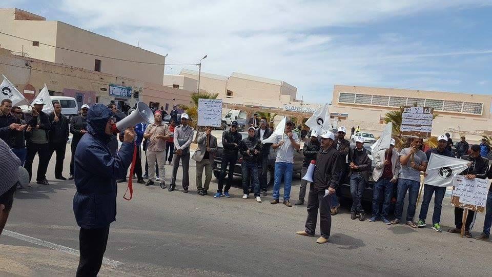 Dakhla-Oued-Eddahab-FNE-Sit-in-23-3-2017 (13)
