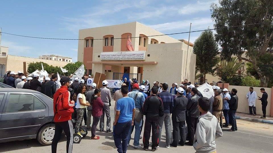 Dakhla-Oued-Eddahab-FNE-Sit-in-23-3-2017 (25)