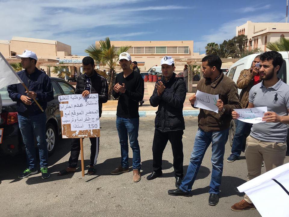 Dakhla-Oued-Eddahab-FNE-Sit-in-23-3-2017 (3)