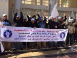 """الداخلة: وقفة FNE والتنسيقية المحلية للأساتذة """"المتدربين"""" الخميس 23 مارس 2017 تنفيذا للبرنامج الاحتجاجي الوطني"""