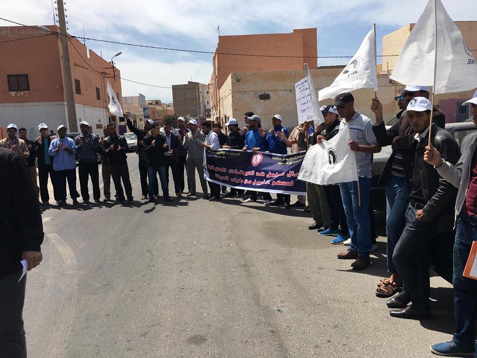 Dakhla-Oued-Eddahab-FNE-Sit-in-23-3-2017 (5)