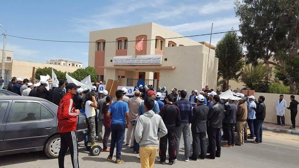 Dakhla-Oued-Eddahab-FNE-Sit-in-23-3-2017 (7)