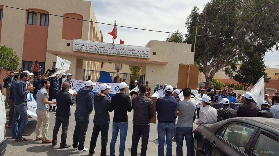 Dakhla-Oued-Eddahab-FNE-Sit-in-23-3-2017