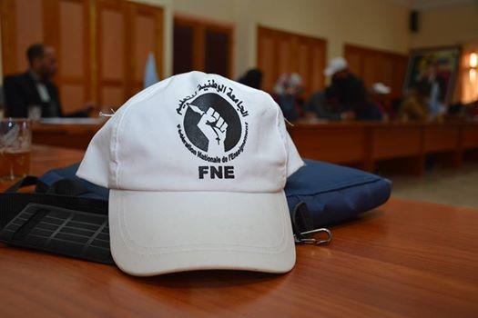 FNE-SNTES-ERRACHIDIA-FAC-INTERDISCIPLINAIRES-NOUVEAU-BUREAU-16-3-2017 (21)