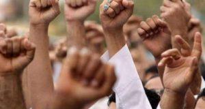 المتضررون من الإعفاءات ندوة صحافية بالنقابة الوطنية للصحافة المغربية الخميس 20 أبريل 2017 س10 صباحا