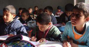 المقرر الوزاري في شأن دفتر مساطر امتحانات نيل شهادة الدروس الابتدائية