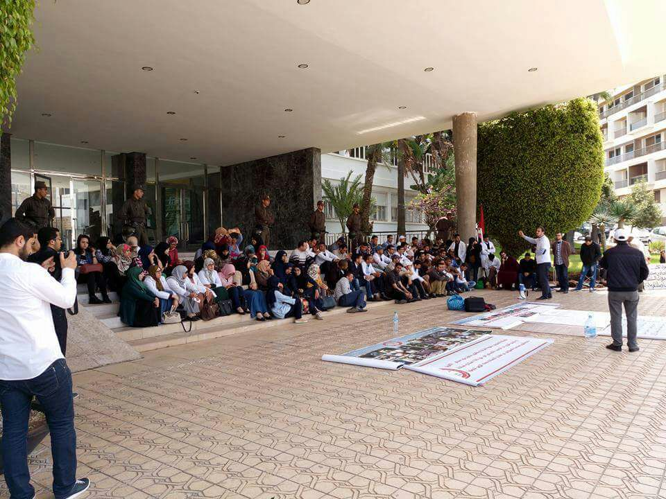 profs-stagiaires-sit-in-wilaya-marche-rabat-13-4-2017 (1)