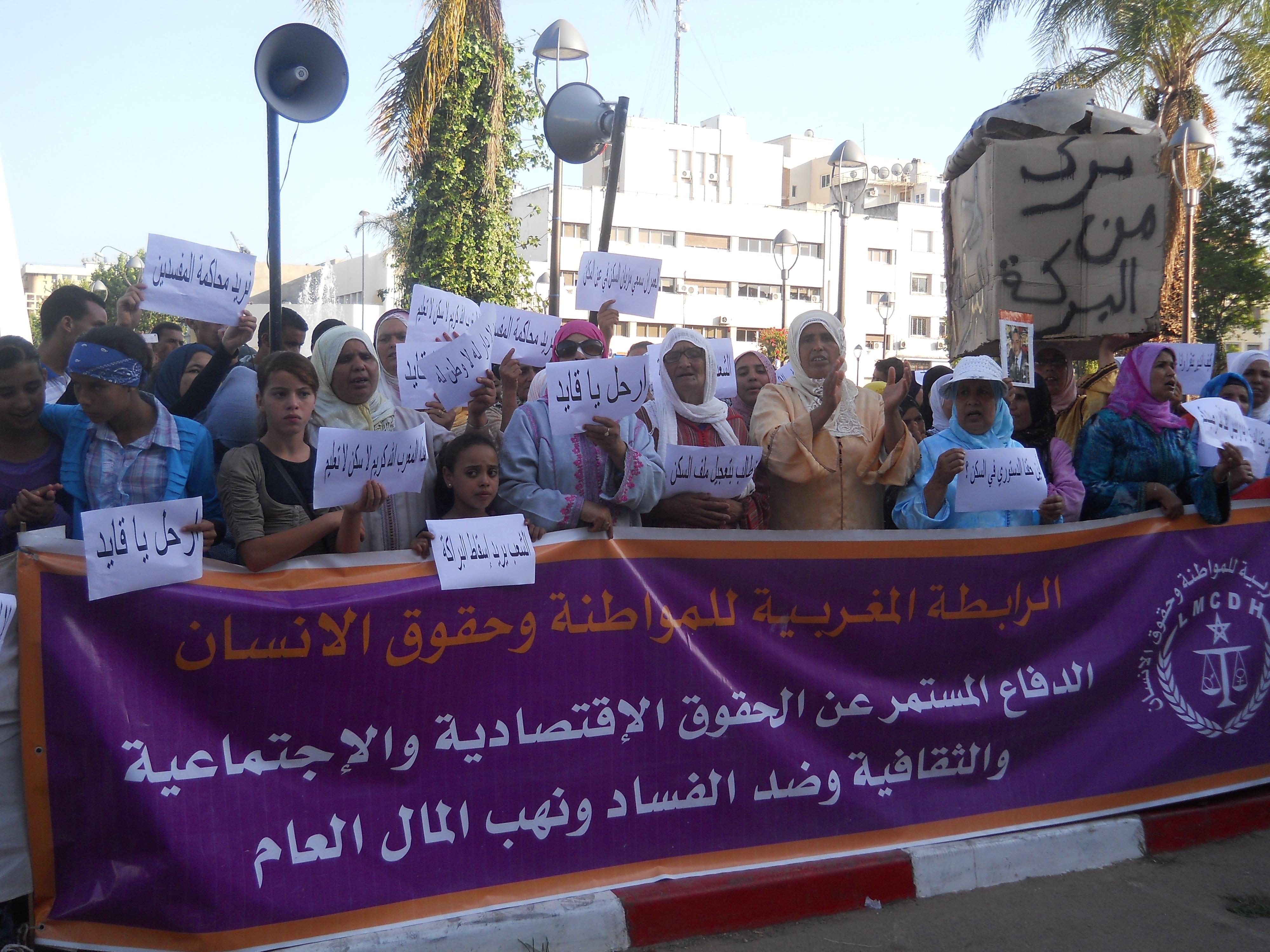 صور وقفة اولاد مبارك البلدية