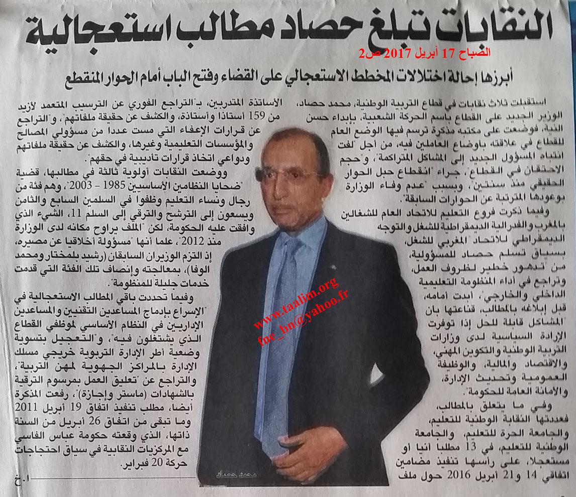 Assabah Press Pdf